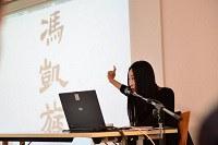 2017-05-13 ac-lille Hennin-Beaumont Conference Feng Kaixuan 200x133