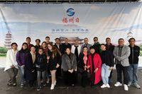 2018-04-14 ac-lille Dunkerque délégation Fuzhou