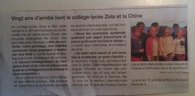 2018-10-09 AC-RENNES Zola-Jinan