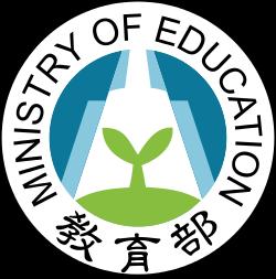 logo MOE Taiwan