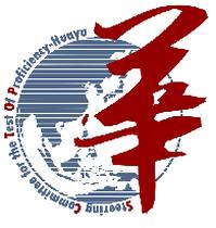 logo TOCFL